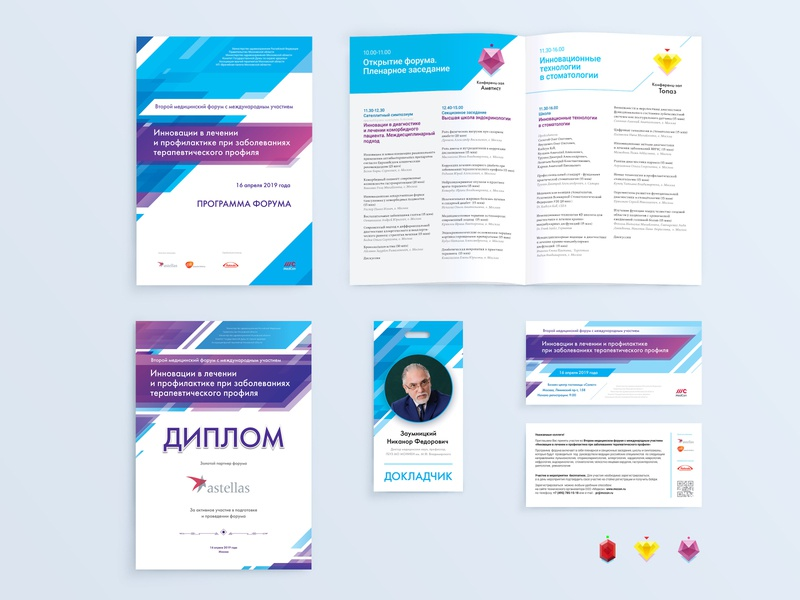 Conference branding branding design brand identity diploma invitation polygraphy event branding conference design conference branding