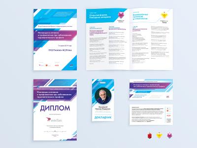Conference branding branding design brand identity diploma invitation polygraphy event branding conference design conference branding