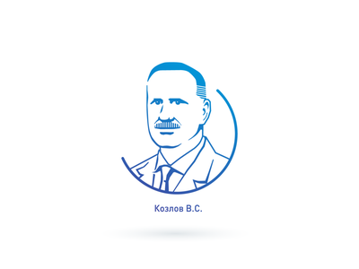 Portrait portrait illustraion logo vector illustration polygraphy event branding conference design conference