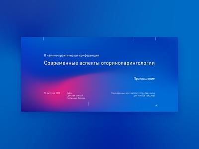 Invitation card minimalistic blue colors colorful gradient invitation uidesign polygraphy event branding conference design conference branding
