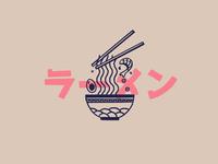 Eat Your Ramen