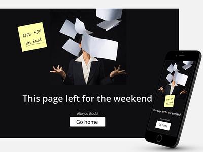 UI challenge - 404 error page 404 error page 404 ui challenge ui