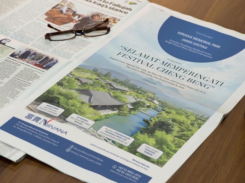 Newspaper Design graphicdesigner medan design indonesia advertising graphicdesign printdesign newspaper