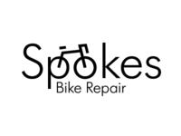 Spokes - Bicycle Shop Logo