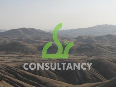 CSR Consultancy banner