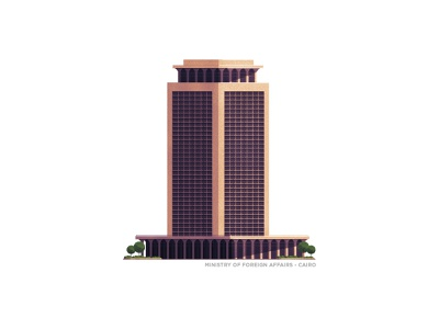 Ministry Of Foreign Affairs - Cairo design foreign affairs africa cairo photoshop stippled building illustration building series illustrator illustration
