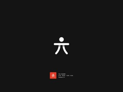 Piople - Logo Identity