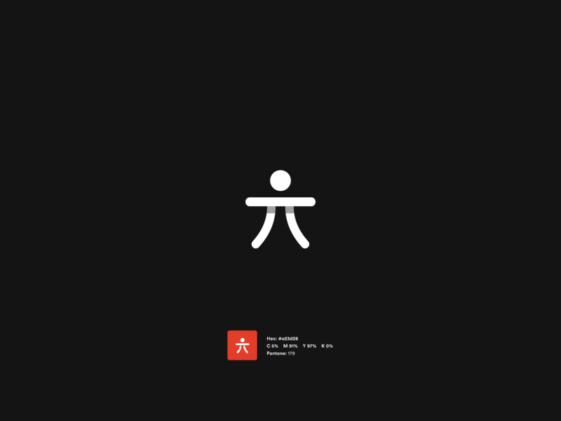 Piople - Logo Identity branding layout minimal design logo