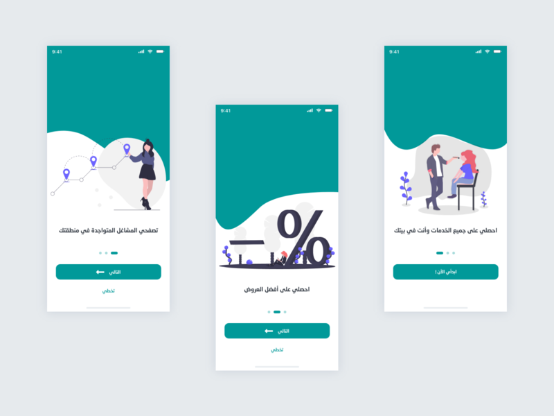 Onboarding Screens for Beauty Salons App onboarding mobile app application ux ui design