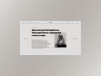 [2/2] Le Corbusier urban figma article