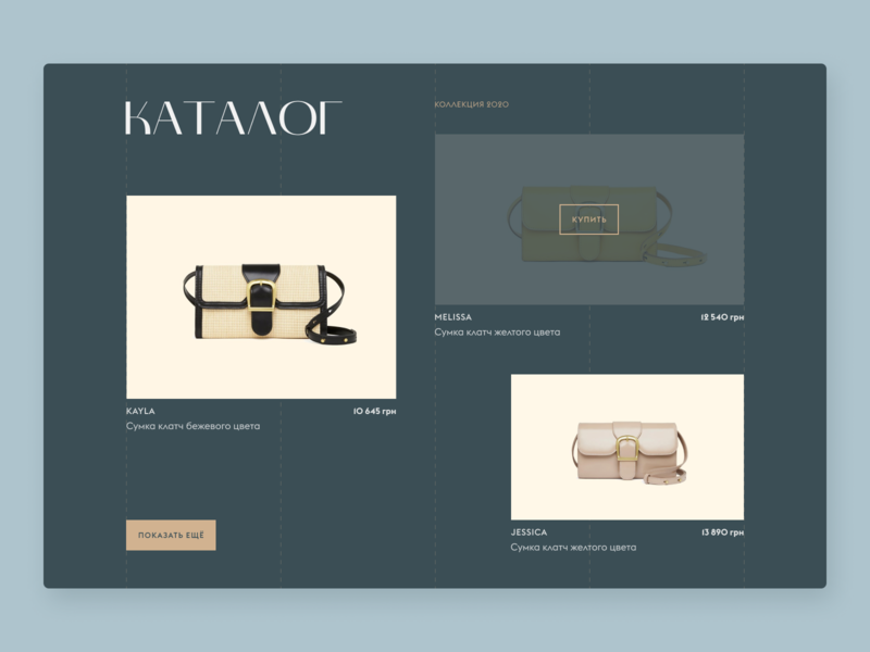 Handcrafted Leather Bags and Accessories Catalog ui web layout design kirill zharkiy shop products page catalog awwwards women accessories store webdesign typography online store online shop luxury design landing page ecommerce design boutique
