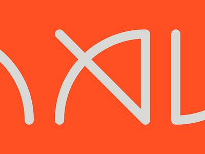 Custom type Navus Ventures navus ventures navus font custom type