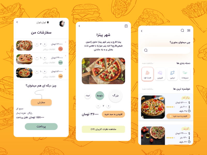 food app concept(persian) fast food fastfood pizza food app food