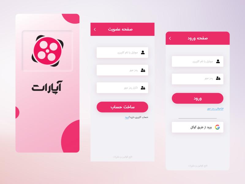 Aparat redesign (2) video app video app redesign redesign app design appdesign app aparat