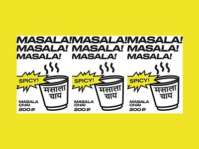 Masala Chai poster art hot tea chai masala typography poster
