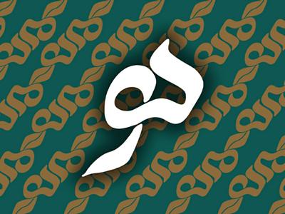 HOOR logo لوگودیزاین لوگو logodesign logoconcept logo