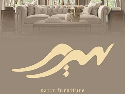 Sarir logo لوگوتایپ لوگو logodesign logo