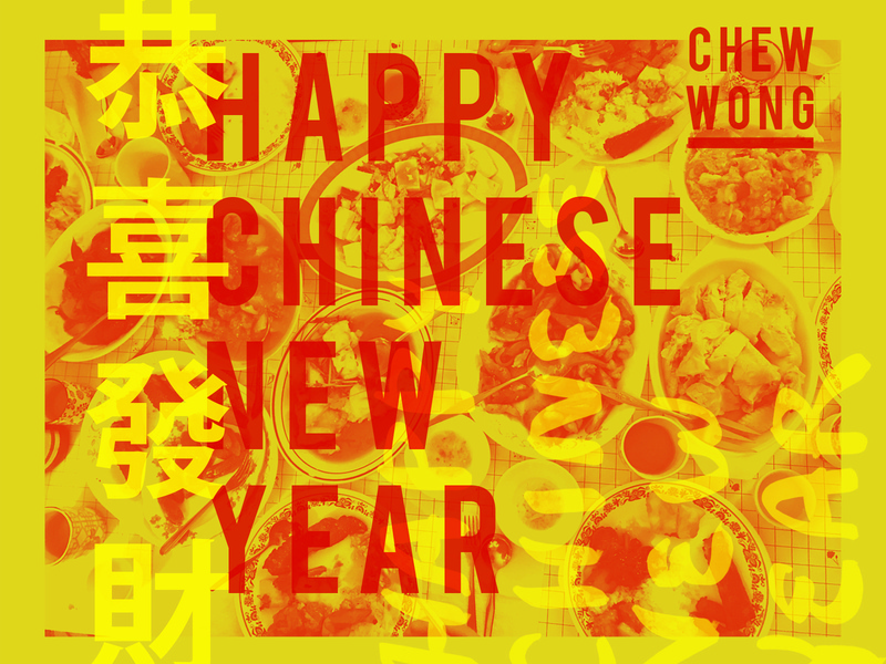 Chinese New Year celebration nevada reno lunar new year chinese new year photography hand lettering typography