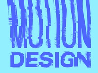 Motion Design Displaced & Glitched