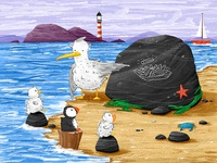 Seagull School