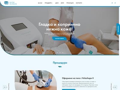 Beauty Center / Web Design asymmetrical vector website ui ux design