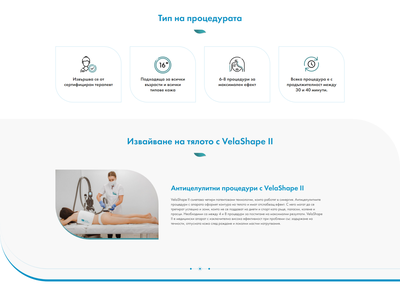 Beauty Center / Web Design / Procedure page procedure asymmetrical website ux ui design