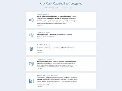 YARA Agro Office / Web Design / Services services website ux ui design