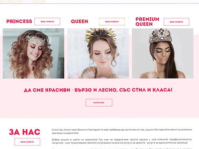 Subscription type beauty studio / Web Design services website ux ui design