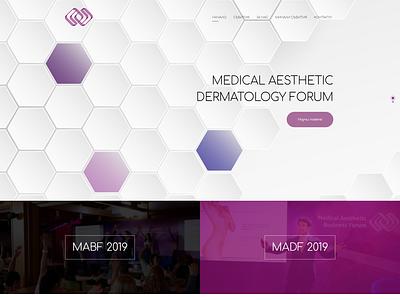 Medical Aesthetic Dermatology Forum / Web Design dermatology medical website ux ui design