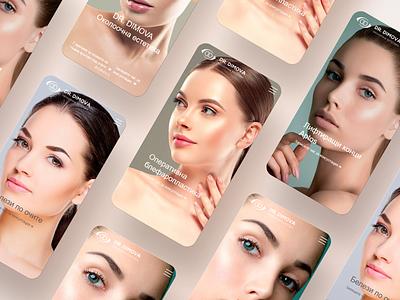 Eye Aesthetic / Beauty / Web Design - responsive adaptive responsive aesthetics eye aesthetics beauty services website ux ui design