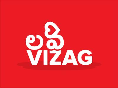 Love Vizag