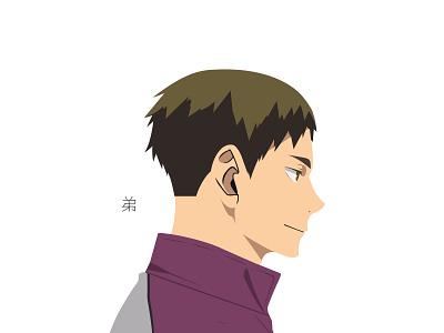 Illustration   Wakatoshi Ushijima wakatoshi ushijima haikyuu!! haikyuu manga portrait illustration portrait character challenge anime illustrator illustration