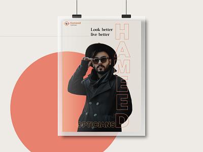 Poster Design typography ux flyer artwork flyers flyer design flyer poster art poster design poster logo graphic design design branding art