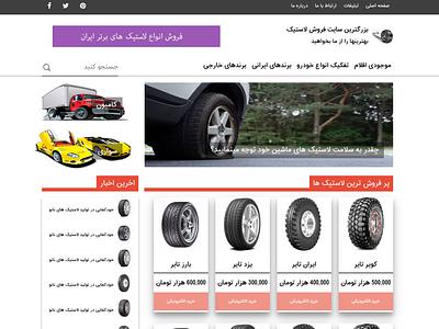 single page websit project web website site html css wordpress flat ux design ui design ui ux designer uxui ux ui minimal development design xd adobe xd