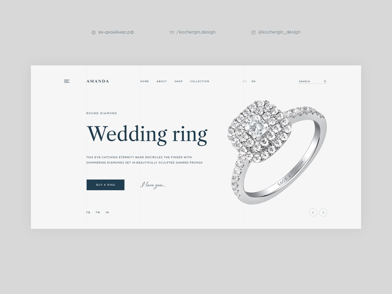 Wedding Ring | Main Page