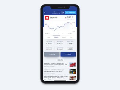 Finance app ui design banking app banking finance ux ui
