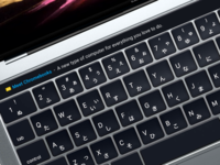 Macbook Touch Bar Ads