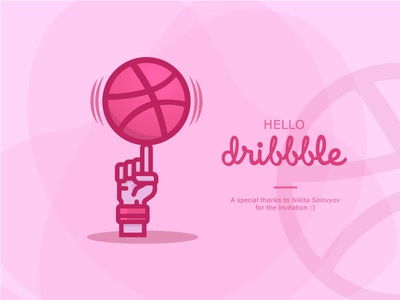 FirstDribbble