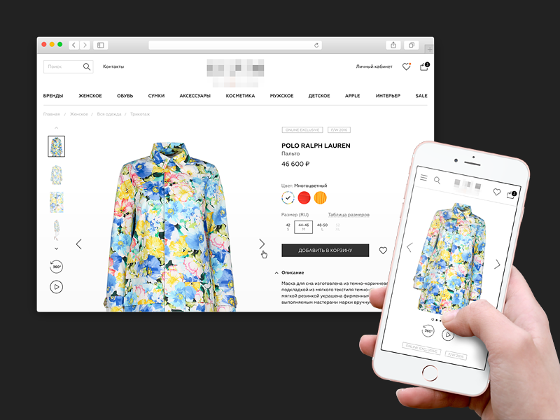 Coworking for online shop shop responsive e-commerce