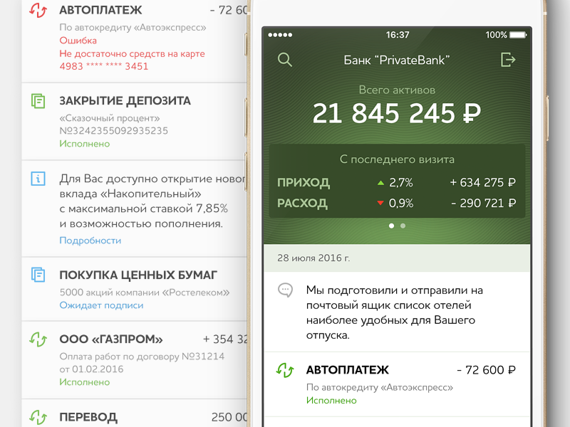 Private Banking App concept application private banking mobile banking ios