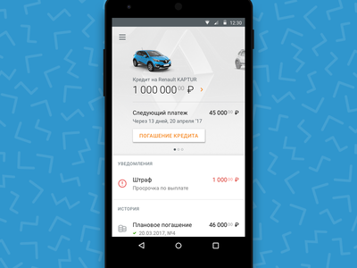 Auto Credit Bank App renault credit loan bank material design app