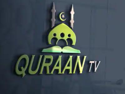 Islamic logo logo design