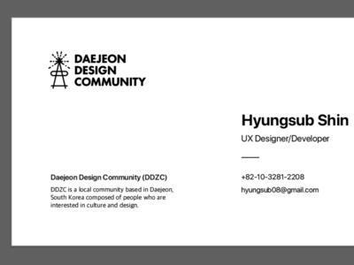 Name card design for DDZC