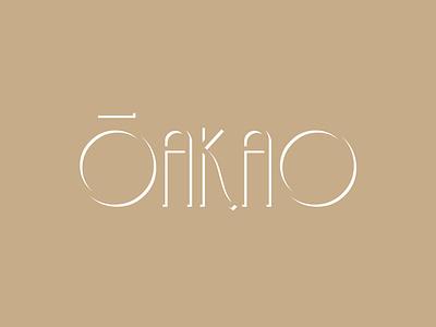 Fashion Brand Wordmark typography typo illustrator oakao logo dailylogo dailylogochallenge dailylogodesign