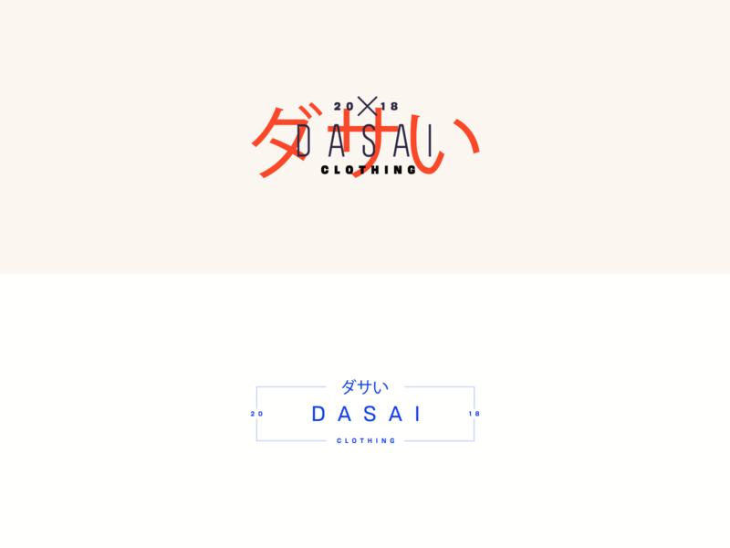 DASAI 02