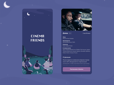 Cinema Friends – Mobile App figma cinema mobile app app mobile webdesign web ui flat design