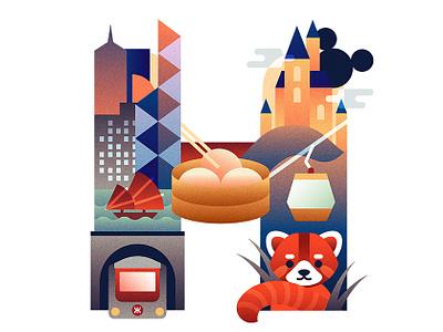 H is for Hong Kong food drawing graphic  design vector red panda panda city disney subway dimsum hong kong hongkong travel illustration
