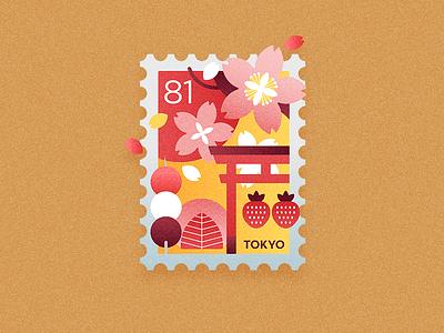Travel Stamp - Spring in Japan strawberry mochi cherry blossom sakura tokyo japan spring icon graphic design travel design vector illustration