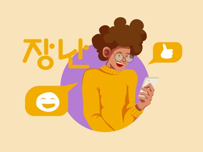 Chatting -- Illustration editorial event education fun chatting chat korean landing page editorial design editorial illustration couple animation vector minimal flat character art illustrator illustration design