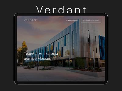 Real Estate Verdant mobile minimal landing concept web ux design